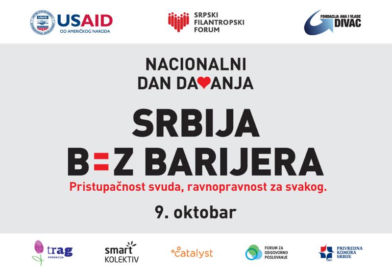 srbija-bez-barijera-nacionalni-dan-davanja