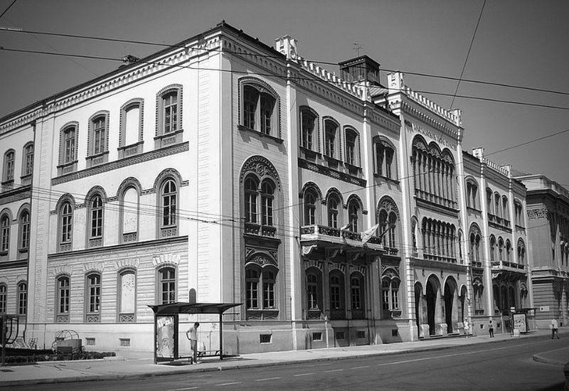 dobrocinitim muzej fondacija sestre bulajic